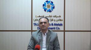 سعید باقری