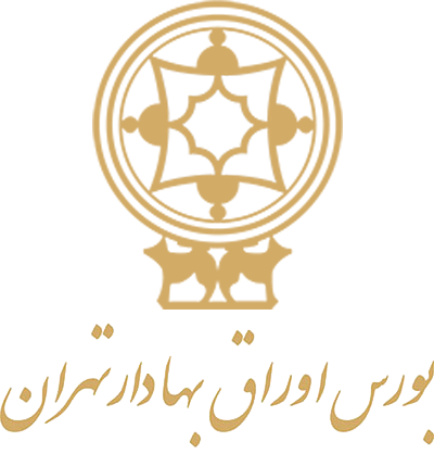لوگوی بورس اوراق بهادار تهران